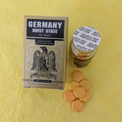 德國必邦正品
