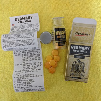 德國必邦說明書